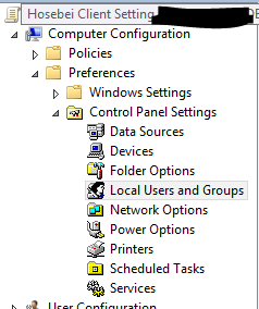 Group Policy add admin